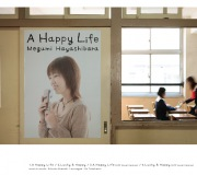 A Happy Life/Lucky&Happy