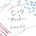 longing E.P.