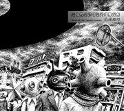 ぼくらはみんなエイリアン (We Are All Alien)(24bit/48kHz)