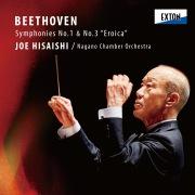 ベートーヴェン: 交響曲 第 1番 & 第 3番 「英雄」