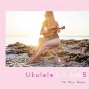 ウクレレ・サーフ・スタイル5 - Acoustic Style Covers