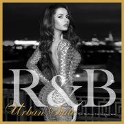 R&B Urban Suite Vol.6 - 大人のメロウR&Bコレクション