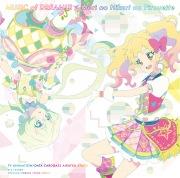 MUSIC of DREAM!!/森のひかりのピルエット(TV Size)(TVアニメ『アイカツスターズ!』2ndシーズン新OPテーマ)