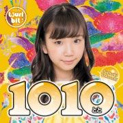 1010~とと~(竹内夏紀Ver.)