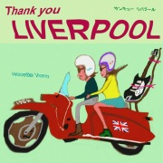 Thank You Liverpool feat.神威がくぽ
