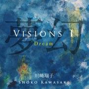 VISIONS 1 Dream 夢幻