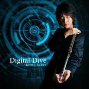 Digital Dive
