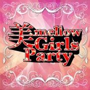 美mellow Girls Party