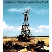 Swallowtail Butterfly Original Soundtrack
