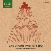 kickin presents PRIDE 70s Groove: DJ's Choice