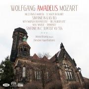 モーツァルト:交響曲第25番、第41番「ジュピター」(DSD)