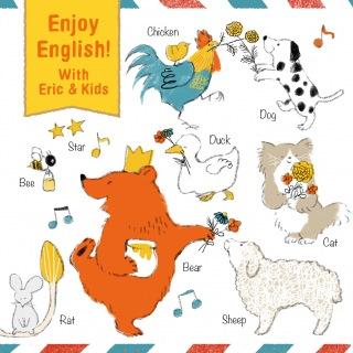 Enjoy English!With Eric&Kids ~9歳からじゃおそい!音楽であそぼう!えいごのうた~