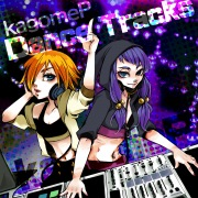 kagomeP Dance Tracks