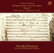 "Ludwig van Beethoven: Symphony No.3 in E-flat major / Johann Strauss II ""Frühlingsstimmen"" Waltz(DSD 2.8MHz/1bit)"