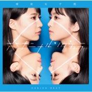 PERIOD. BEST 〜オトナニナルンダカラ〜