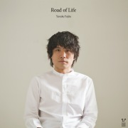 Road of Life (PCM 48kHz/24bit)