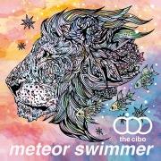 meteor swimmer