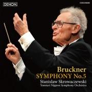 ブルックナー:交響曲第5番 (96kHz/24bit)