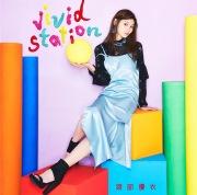 vivid station