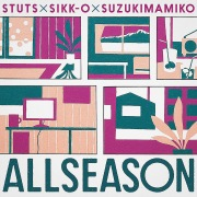 ALLSEASON EP. -Single
