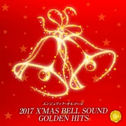2017 X'MAS BELL SOUND GOLDEN HITS