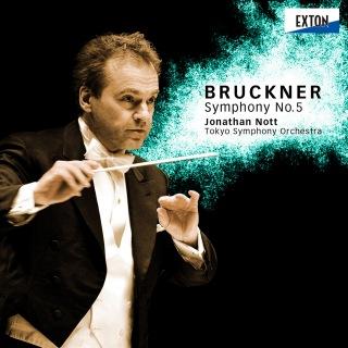 ブルックナー:交響曲 第 5番