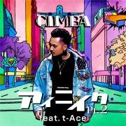 アイニイク Pt.2 (feat. t-Ace)