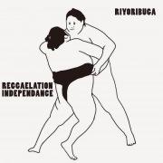 Riyoribuga