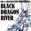 Black Dragon River (feat. OKI)