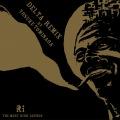 DELTA (REMIX) [feat. Yosuke Tominaga]