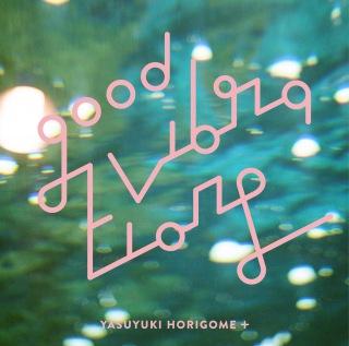 GOOD VIBRATIONS (24bit/96kHz)