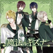 TSUKIPRO THE ANIMATION 主題歌㈬ Growth「魔法のキズナ」