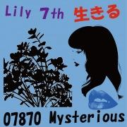 生きる feat.Lily