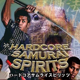 硬核侍魂 HARDCORE SAMURAI SPIRITS
