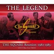 THE LEGEND / THE SQUARE Reunion -1982-1985- LIVE @Blue Note TOKYO (DSD 5.6MHz/1bit)