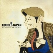 The Adventures of KOHEI JAPAN