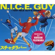 N.I.C.E. GUY ~1991 NICE GUY'S REMIX~