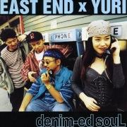 demim-ed soul