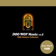 ドゥーワップ・マニア vol.1 - R&B Classics Collection