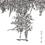 東京、這う廊