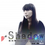 Shadow (feat. Heart's Cry)