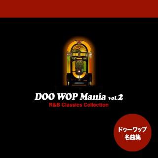 ドゥーワップ・マニア vol.2 - R&B Classics Collection