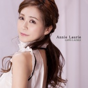 Annie Laurie (Telefunken M269 / AKG The Tube)(DSD 5.6MHz/1bit)