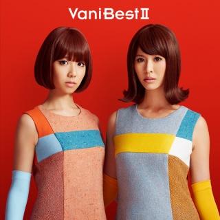 Vani BestⅡ