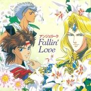 アンジェリーク 〜FALLIN' LOVE〜