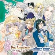 ネオ アンジェリークSpecial 〜silver tone〜