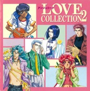 アンジェリーク 〜LOVE COLLECTION2〜