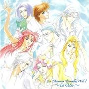 アンジェリーク 永遠のヴァカンス Vol.1 〜La Mer〜