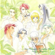 アンジェリーク 永遠のヴァカンス Vol.2 〜La Koret〜