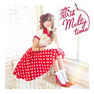 恋はMelty time(望月みゆfromバンドじゃないもん!)